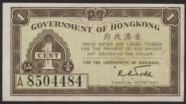Hongkong, Government P.313b 1 Cent (1941) (1)