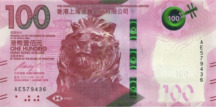 Hongkong, H & K Shanghai Bank P.neu 100 Dollars 2018 (1)
