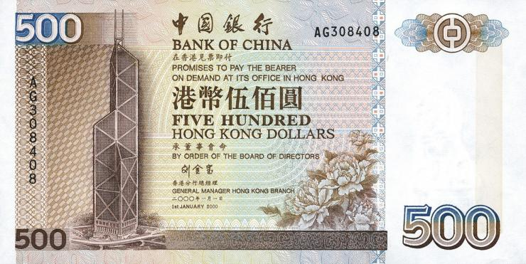 Hongkong, Bank of China P.332g 500 Dollars 2000 (1)