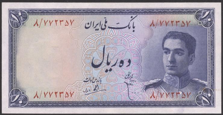 Iran P.047 10 Rials (1948) (1)