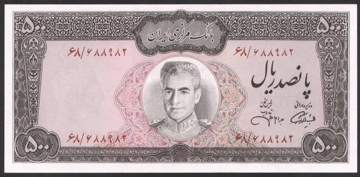 Iran P.093c 500 Rials (1971-73) (1)