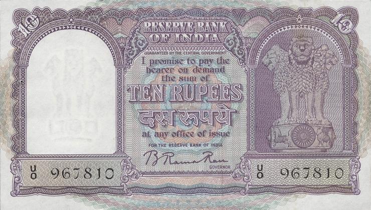 Indien / India P.039a 10 Rupien (ca. 1949-62) (1)