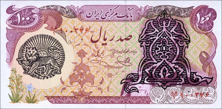 Iran P.118b 100 Rials o.J. (1)