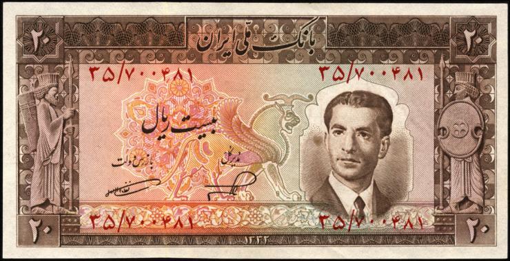 Iran P.060 20 Rials (1953) (1)