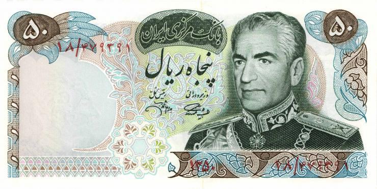 """Iran P.097b 50 Rials (1971) """"2500 Jahre Persien"""" (1/1-)"""