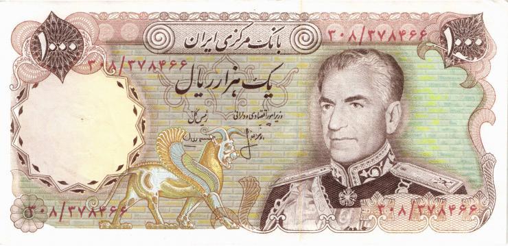 Iran P.105b 1000 Rials (1974-79) (2)
