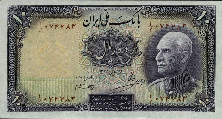 Iran P.033Ad 10 Rials (1938) (1)