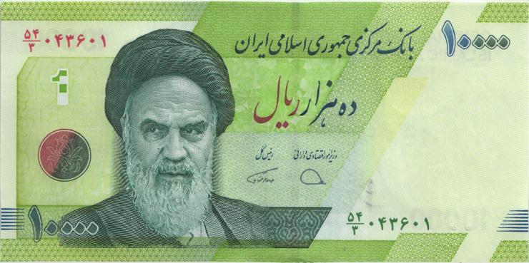 Iran P.159c 10.000 Rials (2020) (1)