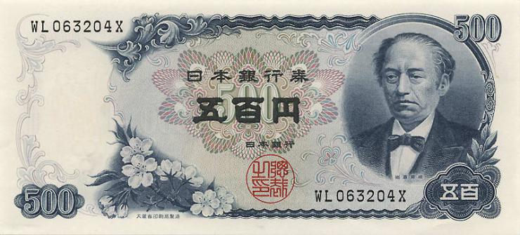 Japan P.095b 500 Yen (1969) (1-)