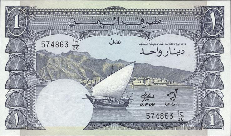 Jemen / Yemen demokratische Rep. P.07 1 Dinar (1984) (1)