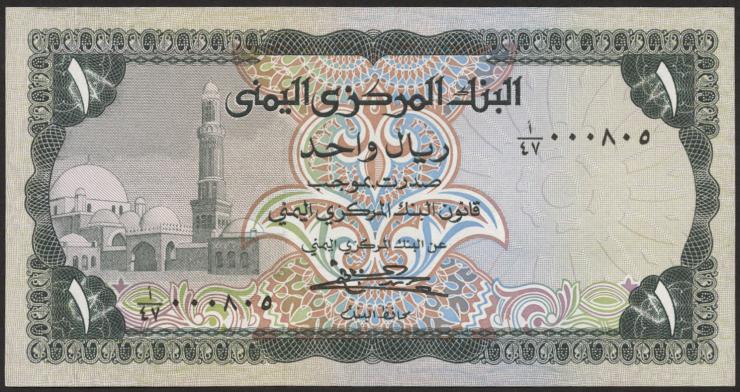 Jemen / Yemen arabische Rep. P.16B 1 Rial (1983) (1)