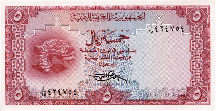 Jemen / Yemen arabische Rep. P.07 5 Rials (1969) (1)