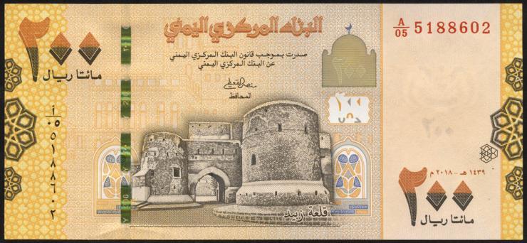 Jemen / Yemen arabische Rep. P.neu 200 Rials 2018 (1)