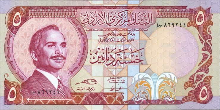 Jordanien / Jordan P.19c 5 Dinars (1975-92) (1)