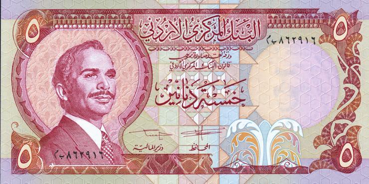 Jordanien / Jordan P.19d 5 Dinars (1975-92) (1)