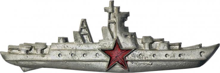 Kommandanten-Abz. Sowjet. Flotte 2. Klasse