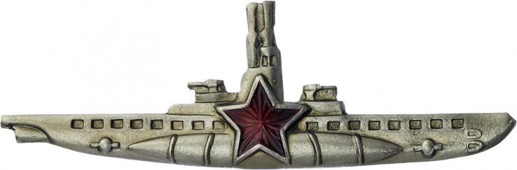 Kommandanten-Abz. Sowjet. U-Boot-Flotte 2. Klasse
