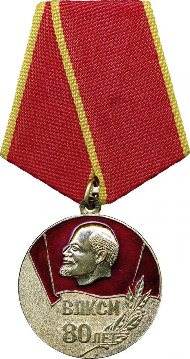 80 Jahre Komsomol