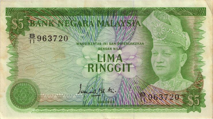 Malaysia P.14a 5 Ringgit (1976) (3)