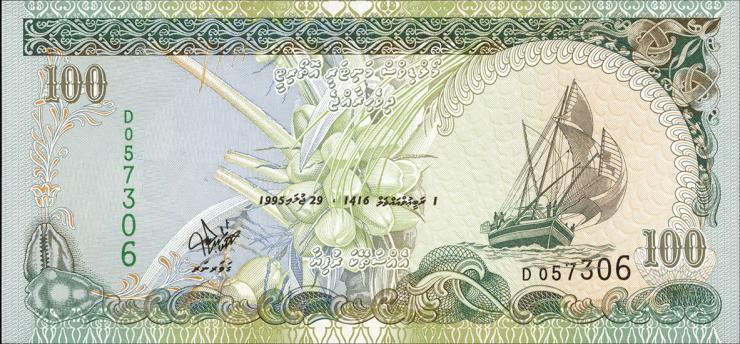 Malediven / Maldives P.22a 100 Rufiyaa 1995 (1)