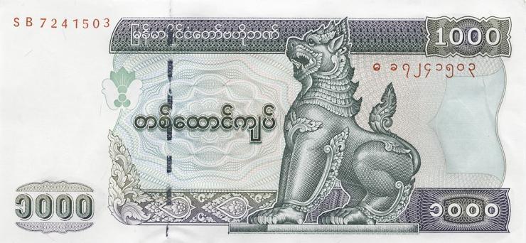 Myanmar P.80 1000 Kyats (2004) (1)
