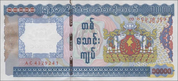 Myanmar P.82a 10000 Kyats (2012) (1)