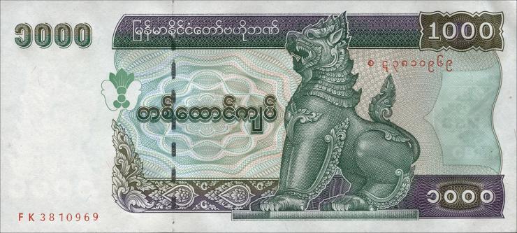 Myanmar P.77b 1000 Kyats (1998) (1