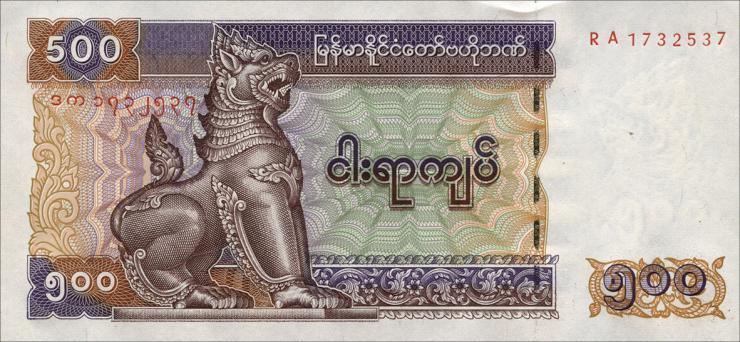 Myanmar P.79 500 Kyats (2004) (1)
