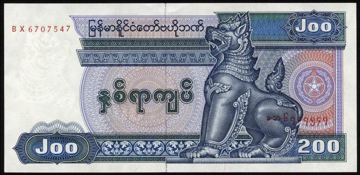 Myanmar P.75a 200 Kyats (1991) (1)