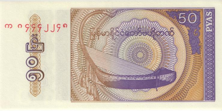 Myanmar P.68 50 Pyas (1994) (1)