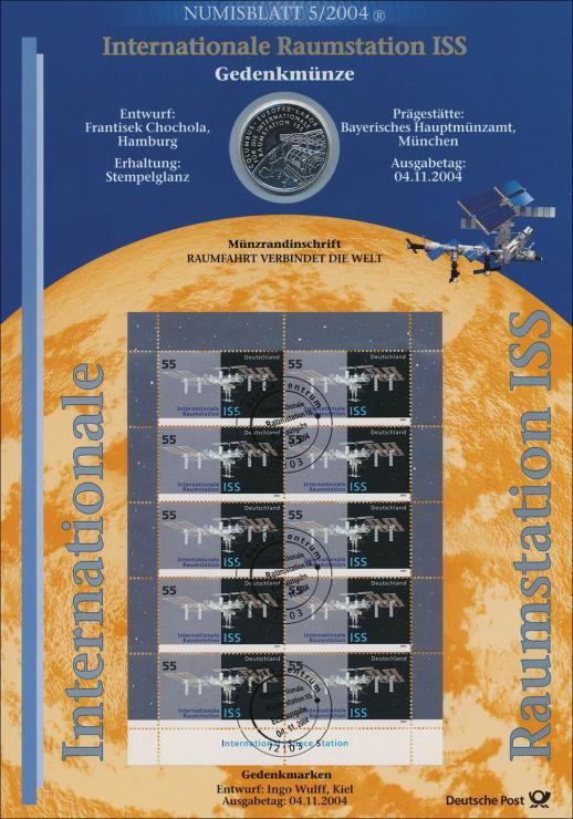 2004/5 Internationale Raumstation ISS - Numisblatt