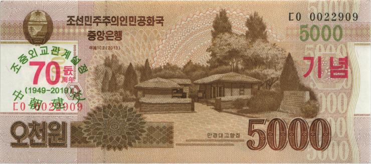 Nordkorea / North Korea P.neu 5000 Won 2019 (1)
