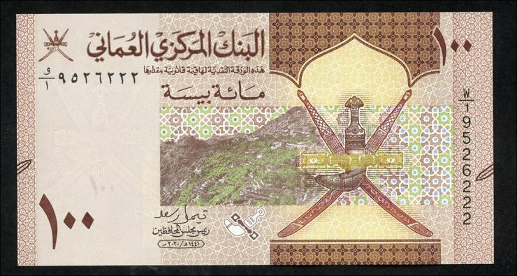 Oman P.Neu 100 Baisa 2020 (1)
