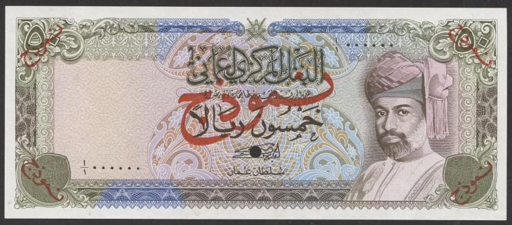 Oman P.21s 50 Rials o.D. Specimen (1)