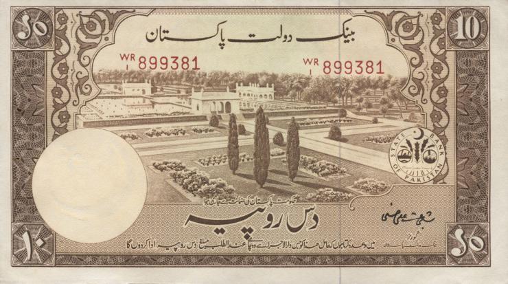Pakistan P.13 10 Rupien (1951) (1)