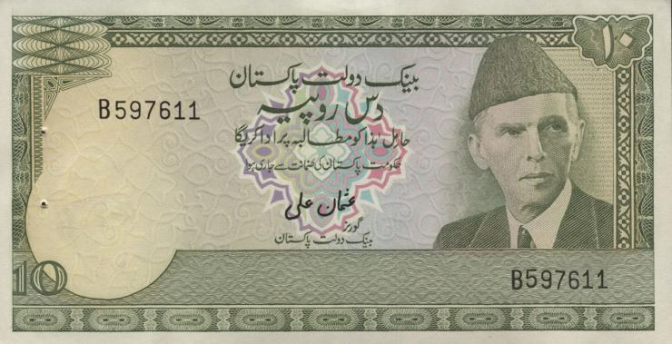 Pakistan P.29 10 Rupien (1976-84) (übl. Heftlöcher) (1)