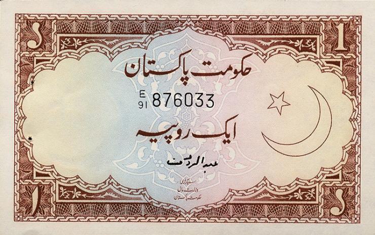Pakistan P.10 1 Rupie (1973) (1)