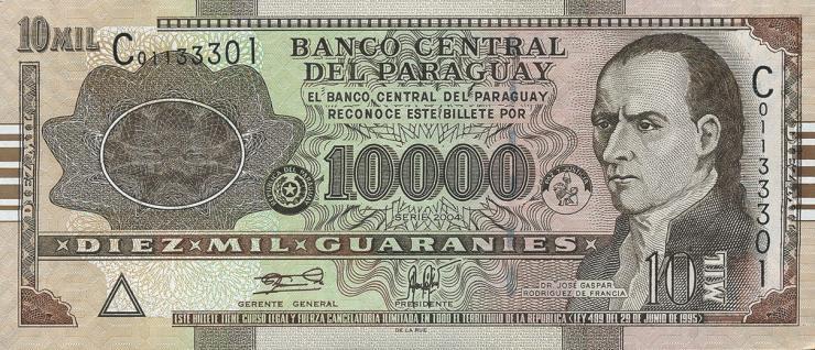 Paraguay P.224a 10000 Guaranies 2004 (1)