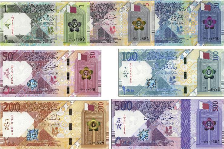 Qatar P.Neu 1 - 500 Riyals 2020 (1)