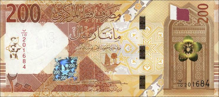 Qatar P.Neu 200 Riyals 2020 (1)