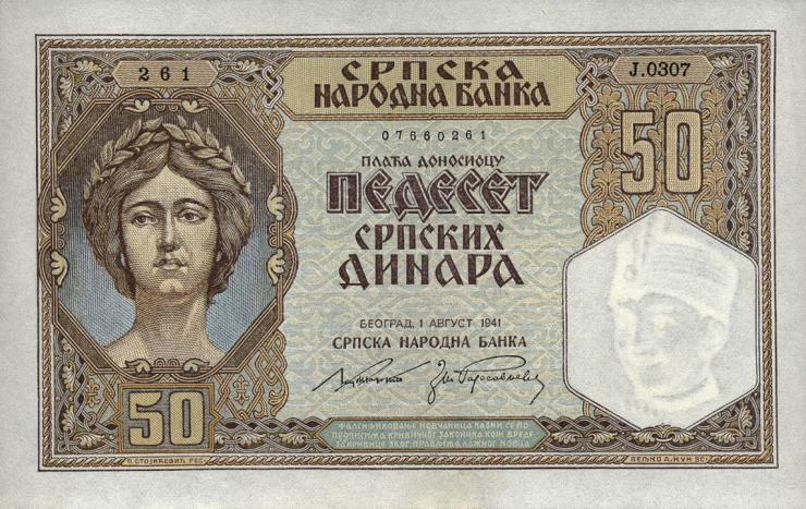 R.604: Serbien 50 Dinara 1941 (1)