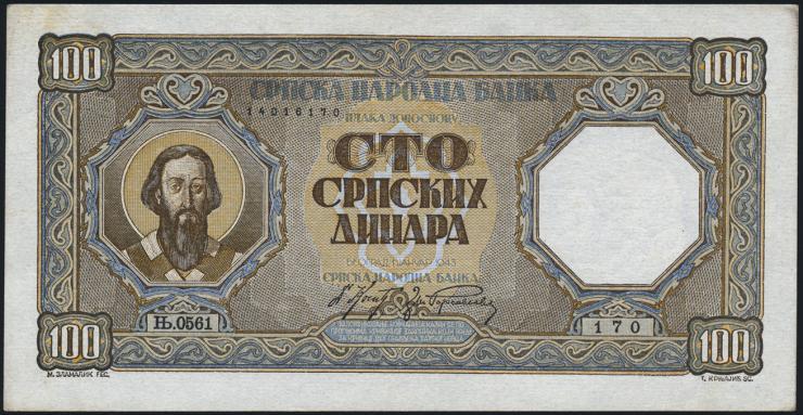 R.611: Serbien 100 Dinara 1943 (2)