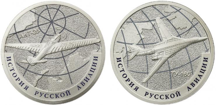 Geschichte der Russischen Luftfahrt 2 x 1 Rubel 2013