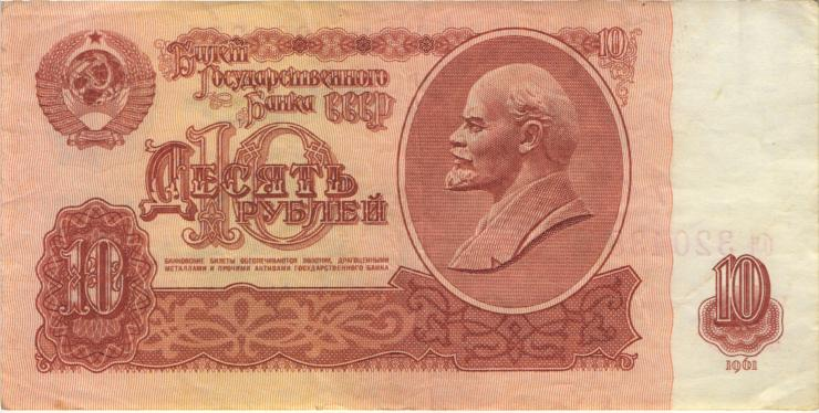 Russland / Russia P.233a 10 Rubel 1961 Lenin (3)