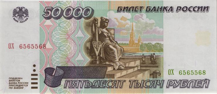 Russland / Russia P.264 50.000 Rubel 1995 (1/1-)