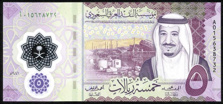 Saudi-Arabien / Saudi Arabia P.Neu 5 Riyals 2020 Gedenkbanknote (1)