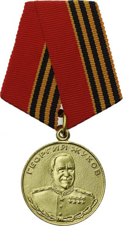 Medaille Marschall Schukow