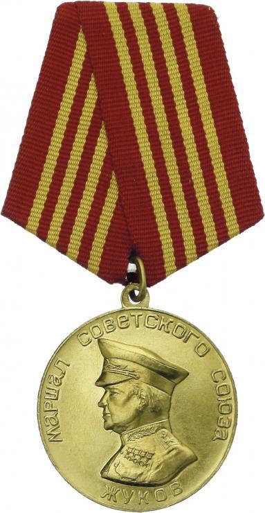 Orden Marschall der Sowjetunion Schukow