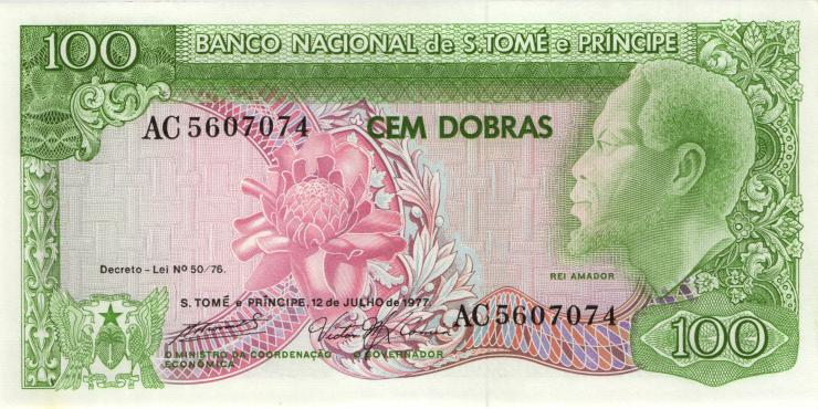 St. Thomas / Saint Thomas and Prince P.53 100 Dobras 1977 (1)