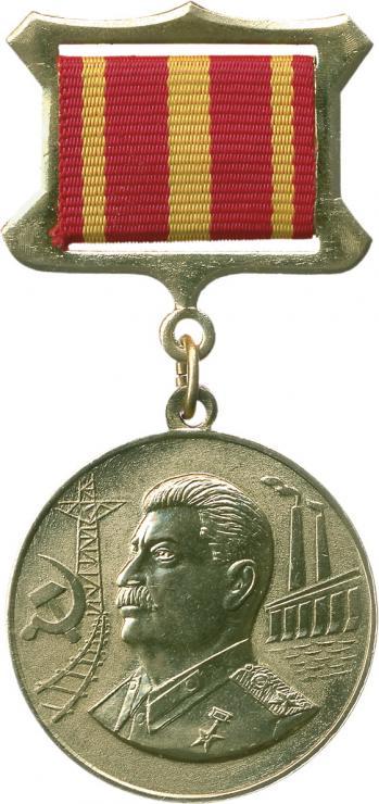 Stalin - Orden